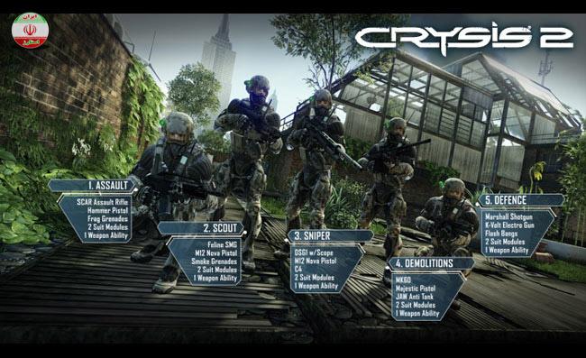 Crysis Игра по сети с патчем патч-patch - Патч Crysis Wars v1.4.